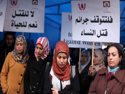 alianzaporlasolidaridad_mujeres_Gaza_25N