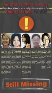activistas chinas detenidas